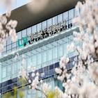 LG,한국국토정보공사,공간정보,수행,신고