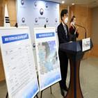 일본,대한,원안위,오염수,계획