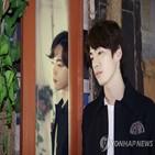 김정현,배우,사과,당시