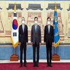 조치,잠정,일본,대사,방류