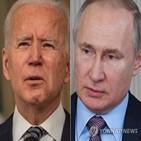 대통령,우크라이나,바이든,러시아,푸틴,통화,긴장,고조,제안
