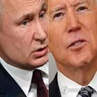 대통령,러시아,바이든,우크라이나,푸틴,회담,제안,통화,미국
