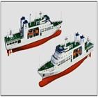 연료,친환경,선박