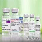 백신,접종,독일,이하