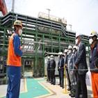 재기,삼성중공업,냉열발전