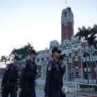 대만,일본,유감,오염수,정부,입장
