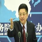 중국,대만,미국,관리