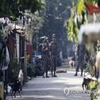 군인,군부,가족,통제,미얀마,이탈
