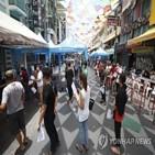 코로나19,방콕,태국,정부,신규확진,확산