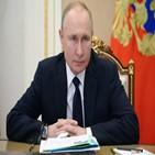 백신,접종,푸틴,대통령