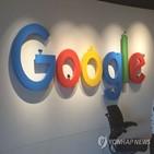 매출,구글코리아,영업이익,지난해
