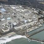 오염수,원전,일본,정부,베크렐,삼중수소,방류