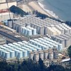 오염수,후쿠시마,방류,원전,주장,장소