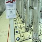 이란,우라늄,농축,농도,핵시설,이스라엘,공격