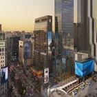 발행,회사채,파르나스호텔,지난해,규모,서울