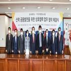 업무,포렌식,모바일,부산지방변호사회