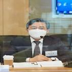 KBS,진미위,위반,규정,근로기준법,공영방송
