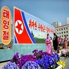 북한,도발,정보당국,나설,위해