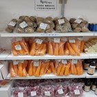 과일,우양재단,먹거리,저소득층,푸드마켓,채소