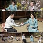 거짓말,김소영,질문,아카데미,탐지기