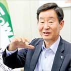 산림복지,산림복지진흥원,원장