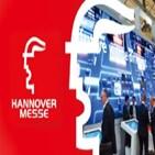 심포지엄,독일,하노버메세,제조,주제,제조업