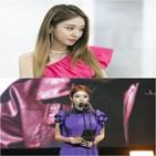 박지연,매력,솔로,섹시,이미테이션