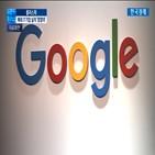 매출,구글,국내,지난해,구글코리아,기업,한국