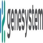분자진단,기술,상장,진시스템,플랫폼,검사
