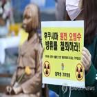 오염수,일본,보고서,원전