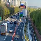 신월여의지하도,서울시,터널,설치,서남권,연결,여의대로,올림픽대로,신월,차량