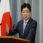 방류,오염수,결정,제소,가토,정보,후쿠시마