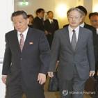 미스터,일본,채널,북한,와이