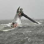 선박,강풍,사고,해상