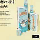 화장품,한국콜마,제품