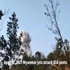 공습,정부군,미얀마군,전투기,생라면,생쌀,공격