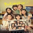 중국,써니,영화
