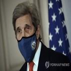 미국,중국,케리,기후변화,바이든,대통령,특사,주석