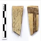문자,가나안,발견,토기,글자,추정,이집트