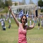 이스라엘,독립기념일,접종,백신,행사,화이자