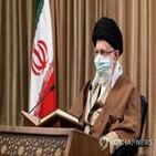 이란,핵합,제안,미국,참가국