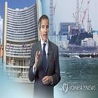 일본,정부,한국,계획,조사,오염수,전문가,조사단