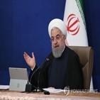 우라늄,농축,이란,원심분리기,농도,나탄즈,핵시설