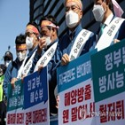 일본,방류,정부,오염수,중국,결정