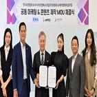모델,에이엠에프글로벌,회장,한국모델협회,작가,참여,아시아모델페스티벌조직위원회