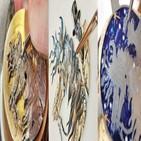에르메스,시계,무브먼트,가죽,디자인,스트랩,시간,스카프,럭셔리,부품