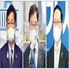 의원,부동산,민주당,완화,무주택자,출마,대출,대한,후보,규제