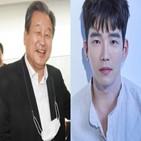 김무성,고윤,노룩패스,아들,업글인간