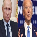 러시아,미국,제재,대통령,바이든,금지