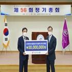 대선주조,장학금,한국외식업중앙회,전달